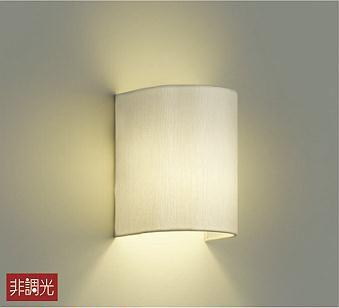 【最安値挑戦中!最大25倍】照明器具 大光電機(DAIKO) DBK-39005Y ブラケットライト LED (ランプ付き) 白 洋風小型 電球色