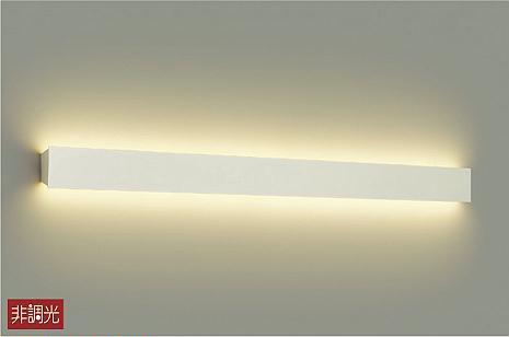【最安値挑戦中!最大25倍】大光電機(DAIKO) DBK-39669Y ブラケットライト LED内蔵 非調光 電球色 密閉型 白