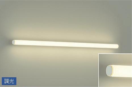 【最安値挑戦中!最大34倍】大光電機(DAIKO) DBK-40329A ブラケット 間接照明 LED内蔵 調光 温白色 天井付・壁付兼用 調光器別売 [∽]