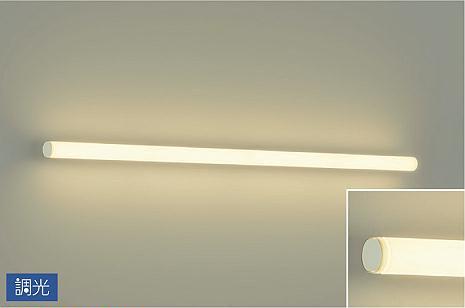 【最安値挑戦中!最大25倍】大光電機(DAIKO) DBK-40329Y ブラケット 間接照明 LED内蔵 調光 電球色 天井付・壁付兼用 調光器別売