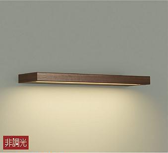 【最安値挑戦中!最大34倍】大光電機(DAIKO) DBK-40461Y ブラケット LED内蔵 非調光 電球色 木製 ウォルナット色 [∽]