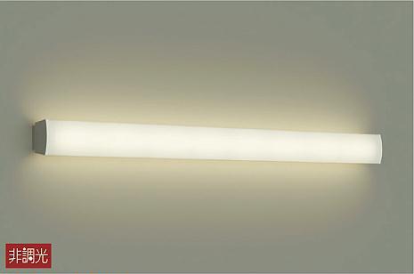 【最安値挑戦中!最大34倍】大光電機(DAIKO) DBK-40529Y ブラケット LED内蔵 電球色 非調光 Hf32W×2灯相当 天井付・壁付兼用 [∽]