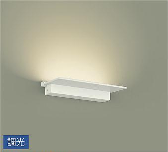 【最安値挑戦中!最大34倍】大光電機(DAIKO) DBK-40549Y ブラケット LED内蔵 電球色 調光 調光器別売 FL30W相当 天井付・壁付兼用 [∽]