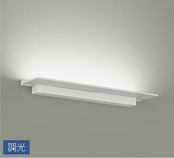 【最安値挑戦中!最大34倍】大光電機(DAIKO) DBK-40550A ブラケット LED内蔵 温白色 調光 調光器別売 FL30W相当 天井付・壁付兼用 [∽]