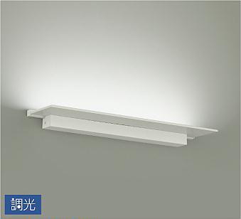 【最安値挑戦中!最大25倍】大光電機(DAIKO) DBK-40550W ブラケット LED内蔵 昼白色 調光 調光器別売 FL30W相当 天井付・壁付兼用