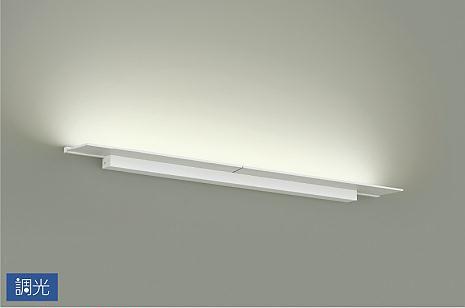 【最安値挑戦中!最大34倍】大光電機(DAIKO) DBK-40551A ブラケット LED内蔵 温白色 調光 調光器別売 FL30W相当 天井付・壁付兼用 [∽]