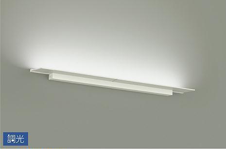 【最安値挑戦中!最大34倍】大光電機(DAIKO) DBK-40551W ブラケット LED内蔵 昼白色 調光 調光器別売 FL30W相当 天井付・壁付兼用 [∽]