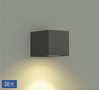 【最安値挑戦中!最大34倍】大光電機(DAIKO) DBK-40555Y ブラケット LED内蔵 電球色 調光 調光器別売 ダイクロハロゲン50W相当 ブラック [∽]