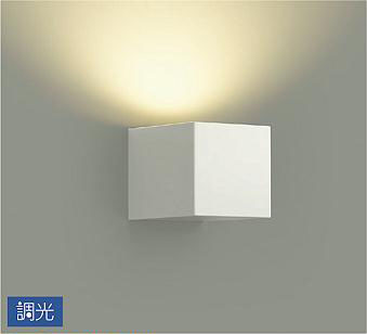 【最安値挑戦中!最大34倍】大光電機(DAIKO) DBK-40556Y ブラケット LED内蔵 電球色 調光 調光器別売 白熱灯200W相当 ホワイト [∽]