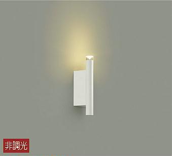【最安値挑戦中!最大34倍】大光電機(DAIKO) DBK-40651Y ブラケット LED内蔵 非調光 電球色 ホワイト 上向付・下向付兼用 [∽]