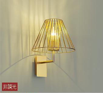 【最安値挑戦中!最大34倍】大光電機(DAIKO) DBK-40660Y ブラケット ランプ付 非調光 電球色 真鍮風 白熱灯60W相当(E17) [∽]