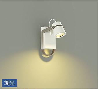 【最安値挑戦中!最大34倍】大光電機(DAIKO) DBK-40664Y ブラケット LED内蔵 調光 調光器別売 電球色 ホワイトブロンズメッキ [∽]
