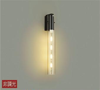 【最安値挑戦中!最大25倍】大光電機(DAIKO) DBK-40688Y ブラケット ランプ付 非調光 電球色 ガラス ブラック カバー化粧ビス式