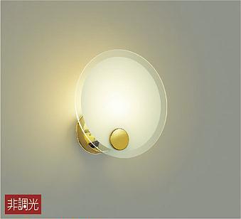 【最安値挑戦中!最大34倍】大光電機(DAIKO) DBK-40705Y ブラケット ランプ付 非調光 電球色 全方位壁取付可能 ガラス [∽]