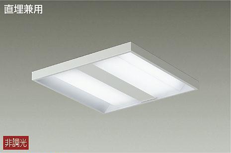 【最大44倍スーパーセール】大光電機(DAIKO) DBL-4454WW ベースライト LED内蔵 非調光 昼白色 スクウェアタイプ 埋込穴□450