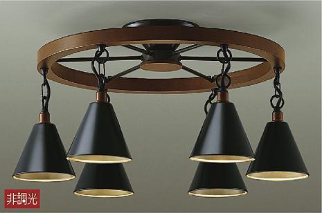 【最安値挑戦中!最大25倍】照明器具 大光電機(DAIKO) DCH-38906Y シャンデリア LED (ランプ付き) 電球色 ~4.5畳