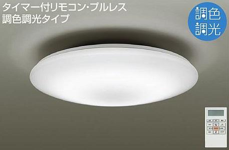 【最安値挑戦中!最大25倍】照明器具 大光電機(DAIKO) DCL-38139 シーリングライト 天井照明 DECOLED'S 調色・調光タイプ LED内蔵 昼光色~電球色 ~6畳