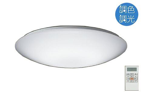 【最安値挑戦中!最大25倍】照明器具 大光電機(DAIKO) DCL-38545 シーリングライト LED内蔵 洋風丸形 調色調光 タイマー付リモコン付属・プルレス ~14畳