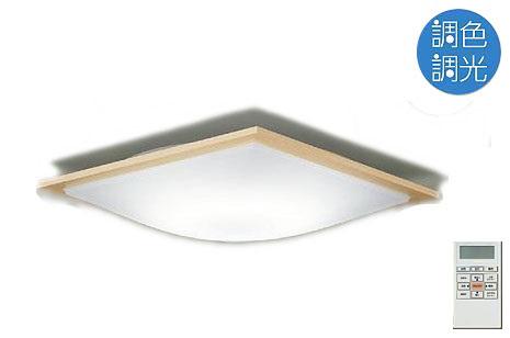 【最安値挑戦中!最大25倍】照明器具 大光電機(DAIKO) DCL-38550 シーリングライト LED内蔵 洋風角形 調色調光 タイマー付リモコン付属・プルレス ~12畳