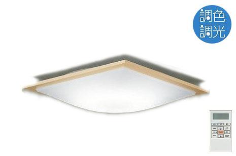 【最安値挑戦中!最大25倍】照明器具 大光電機(DAIKO) DCL-38551 シーリングライト LED内蔵 洋風角形 調色調光 タイマー付リモコン付属・プルレス ~14畳