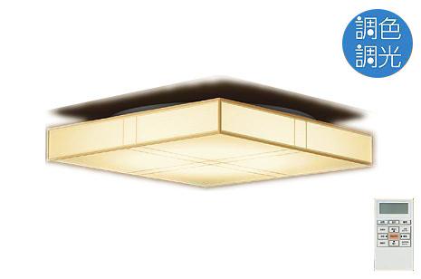 【最安値挑戦中!最大25倍】照明器具 大光電機(DAIKO) DCL-38560 シーリングライト LED内蔵 和風角形 調色調光 タイマー付リモコン付属・プルレス ~14畳