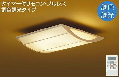 【最安値挑戦中!最大34倍】照明器具 大光電機(DAIKO) DCL-38561 シーリングライト LED内蔵 和風角形 調色調光 タイマー付リモコン付属・プルレス ~6畳 [∽]