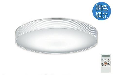 【最安値挑戦中!最大25倍】照明器具 大光電機(DAIKO) DCL-38701 シーリングライト LED内蔵 洋風丸形 調色調光 タイマー付リモコン付属・プルレス ~10畳