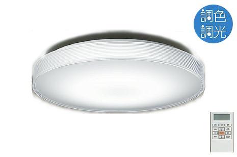 【最安値挑戦中!最大25倍】照明器具 大光電機(DAIKO) DCL-38702 シーリングライト LED内蔵 洋風丸形 調色調光 タイマー付リモコン付属・プルレス ~12畳