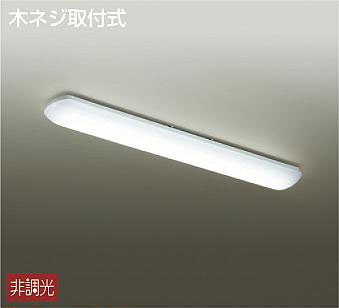 【最安値挑戦中!最大25倍】大光電機(DAIKO) DCL-39920W キッチンライト 非調光 LED内蔵 昼白色 アクリル