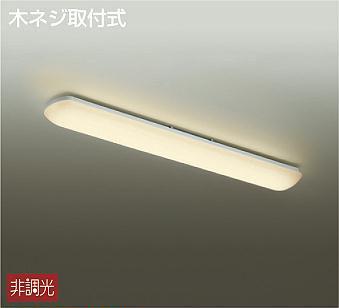【最安値挑戦中!最大24倍】大光電機(DAIKO) DCL-39921Y キッチンライト 非調光 LED内蔵 電球色 アクリル [∽]