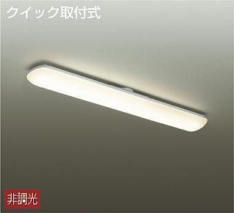 【最安値挑戦中!最大24倍】大光電機(DAIKO) DCL-39922A キッチンライト 非調光 LED内蔵 温白色 アクリル [∽]