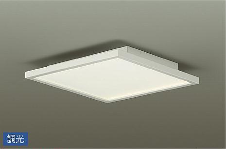 【最安値挑戦中!最大25倍】大光電機(DAIKO) DCL-40546A シーリング LED内蔵 調光 調光器別売 温白色 ホワイト ~6畳