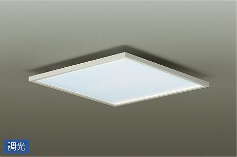 【最安値挑戦中!最大25倍】大光電機(DAIKO) DCL-40547W シーリング LED内蔵 調光 調光器別売 昼白色 ホワイト ~10畳