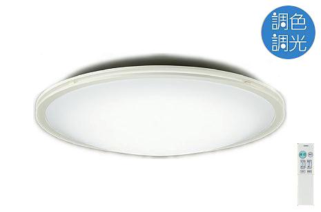 【最安値挑戦中!最大25倍】大光電機(DAIKO) DCL-40563 シーリング LED内蔵 調色調光 タイマー付リモコン・プルレス ホワイト ~8畳