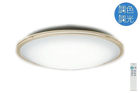 【最安値挑戦中!最大25倍】大光電機(DAIKO) DCL-40565 シーリング LED内蔵 調色調光 タイマー付リモコン・プルレス 木製ホワイトアッシュ ~6畳