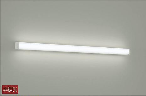 【最安値挑戦中!最大34倍】大光電機(DAIKO) DCL-40598W ブラケット LED内蔵 昼白色 非調光 Hf32W×2灯相当 天井付・壁付兼用 [∽]