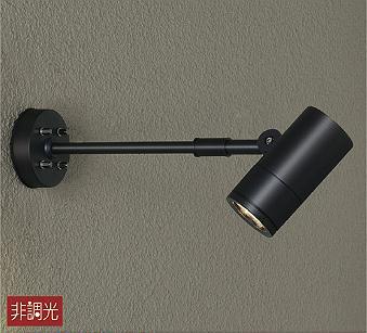 【最安値挑戦中!最大34倍】照明器具 大光電機(DAIKO) DOL-4019YB アウトドアスポットライト DECOLED'S 防雨形 黒 LED内蔵 電球色 [∽]