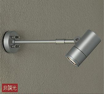 【最安値挑戦中!最大34倍】照明器具 大光電機(DAIKO) DOL-4019YS アウトドアスポットライト DECOLED'S 防雨形 シルバー LED内蔵 電球色 [∽]