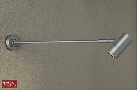 【最安値挑戦中!最大34倍】照明器具 大光電機(DAIKO) DOL-4020YS アウトドアスポットライト DECOLED'S 防雨形 シルバー LED内蔵 電球色 [∽]