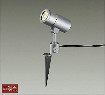 【最安値挑戦中!最大34倍】照明器具 大光電機(DAIKO) DOL-4021YS アウトドアスポットライト DECOLED'S 防雨形 シルバー LED内蔵 電球色 [∽]
