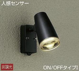【最安値挑戦中!最大34倍】照明器具 大光電機(DAIKO) DOL-4040YB アウトドアスポットライト DECOLED'S 防雨形 人感センサー ON/OFFタイプ1 黒サテン ランプ付 電球色 [∽]