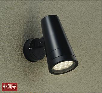 【最安値挑戦中!最大34倍】照明器具 大光電機(DAIKO) DOL-4324YB アウトドアスポットライト DECOLED'S 防雨形 LED内蔵 電球色 [∽]