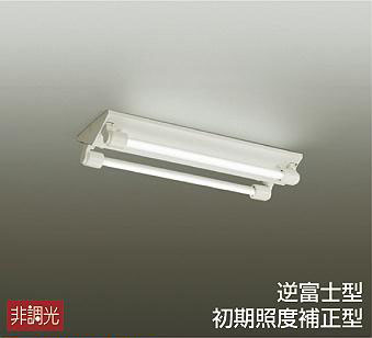 【最大44倍お買い物マラソン】照明器具 大光電機(DAIKO) DOL-4373WW(ランプ別梱包) ベースライト 直管形 防湿・防滴形 逆富士型 昼白色