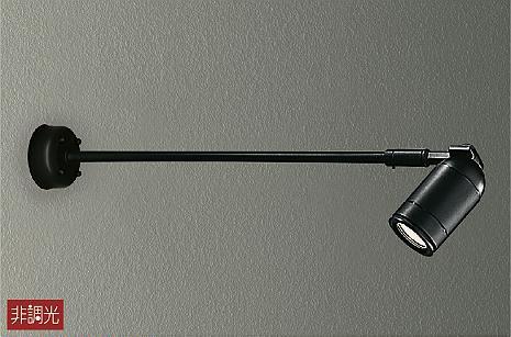 【最安値挑戦中!最大24倍】照明器具 大光電機(DAIKO) DOL-4499YB スポットライト 屋外 LED内蔵 防雨形 電球色 黒 [∽]
