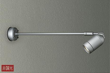 【最安値挑戦中!最大34倍】照明器具 大光電機(DAIKO) DOL-4499YS スポットライト 屋外 LED内蔵 防雨形 電球色 シルバー [∽]
