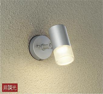 【最安値挑戦中!最大34倍】大光電機(DAIKO) DOL-4599YS アウトドアライト スポットライト LED内蔵 非調光 電球色 シルバー 60° 防雨形 LED13W [∽]