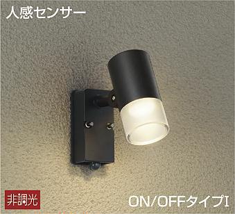 【最安値挑戦中!最大25倍】大光電機(DAIKO) DOL-4601YB アウトドアライト LED内蔵 ガーデニングライト 非調光 電球色 防雨形 黒