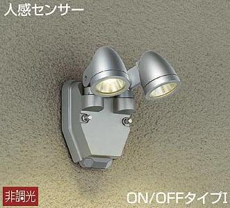 【最安値挑戦中!最大25倍】大光電機(DAIKO) DOL-4674YS アウトドアライト 人感センサー付 非調光 LED内蔵 電球色 防雨形 シルバー