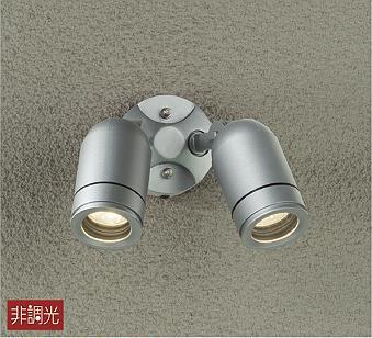 【最安値挑戦中!最大34倍】大光電機(DAIKO) DOL-4791YS アウトドアライト スポットライト LED内蔵 非調光 電球色 シルバー 25° 防雨形 [∽]