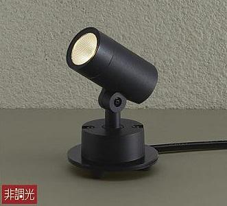 【最安値挑戦中!最大34倍】大光電機(DAIKO) DOL-4826YB アウトドアライト スポットライト 非調光 LED内蔵 電球色 防雨形 黒 [∽]